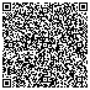 QR-код с контактной информацией организации Лилиана, ЧП
