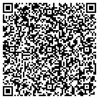 QR-код с контактной информацией организации Авинэкс Укр, ООО