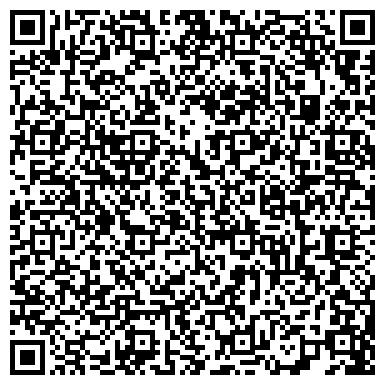 QR-код с контактной информацией организации Меркурий, ИП