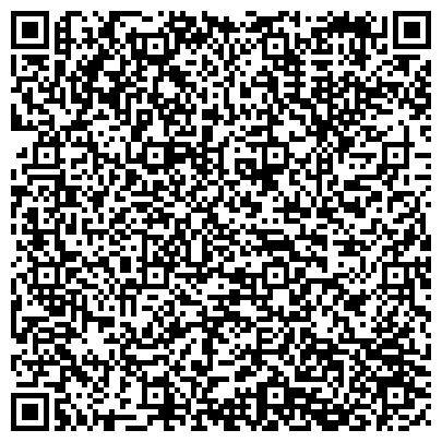 QR-код с контактной информацией организации Костанайский хирургический центр, ТОО