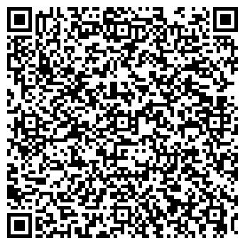 QR-код с контактной информацией организации Нидиа-Фарм, ТОО