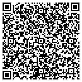 QR-код с контактной информацией организации Развитак, ТОО