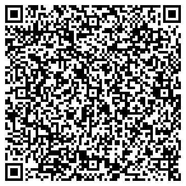 QR-код с контактной информацией организации Ундигенова Назгуль ,ИП