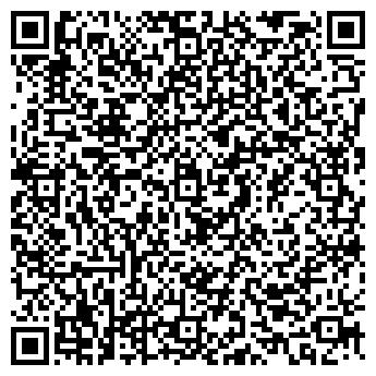 QR-код с контактной информацией организации Бриф, Компания