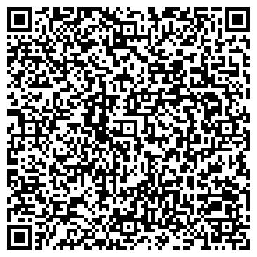 QR-код с контактной информацией организации Общество с ограниченной ответственностью ООО «Белтаможвилия»