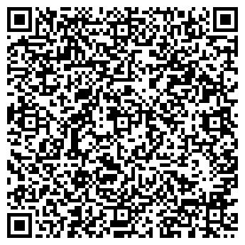 """QR-код с контактной информацией организации Группа компаний """"Алан"""""""