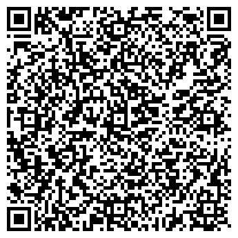 """QR-код с контактной информацией организации Общество с ограниченной ответственностью ТОО """"Damu Logistics"""""""