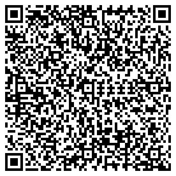 """QR-код с контактной информацией организации Другая ТОО """"Альтаир - КМ"""""""