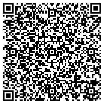 QR-код с контактной информацией организации ООО Сфера_транс Плюс