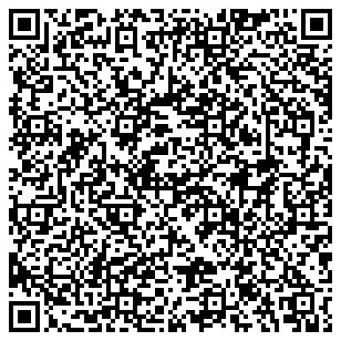 """QR-код с контактной информацией организации Частное предприятие ЧПТУП """"ВОСХОДЯЩАЯ ЗВЕЗДА"""""""