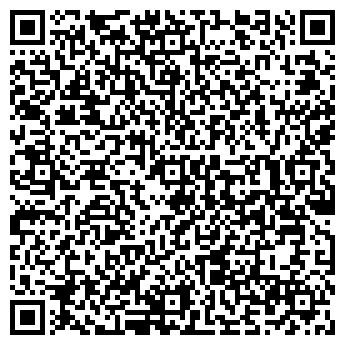 QR-код с контактной информацией организации Молочно-раздаточный пункт № 21