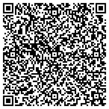 QR-код с контактной информацией организации Общество с ограниченной ответственностью ООО «Вира-Трейдинг»