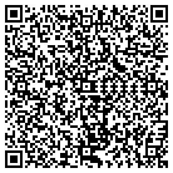 QR-код с контактной информацией организации ИП Дубовик А. Л.