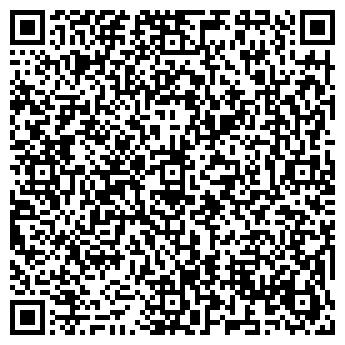 """QR-код с контактной информацией организации Общество с ограниченной ответственностью ООО """"Деловой Металл"""""""