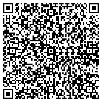 QR-код с контактной информацией организации Общество с ограниченной ответственностью ооо вистагрупп