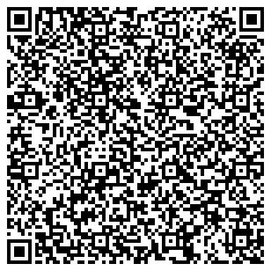 QR-код с контактной информацией организации ООО «Профессиональные технологии»