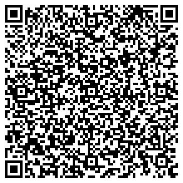 """QR-код с контактной информацией организации Общество с ограниченной ответственностью ООО """"ГрациаСтрой"""""""
