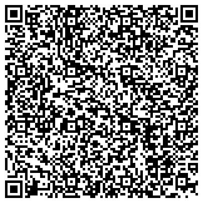 """QR-код с контактной информацией организации Общество с ограниченной ответственностью OOO """"Строй-Вира"""" Строительная организация г.Гродно"""