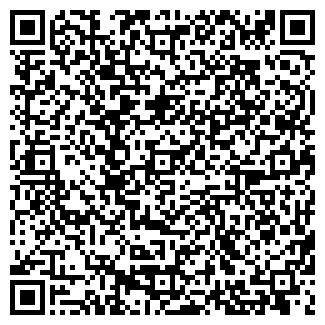 QR-код с контактной информацией организации Максибыт