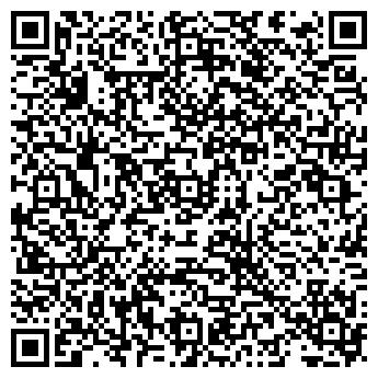 """QR-код с контактной информацией организации ЧСУП """"ЛЕМАН"""""""