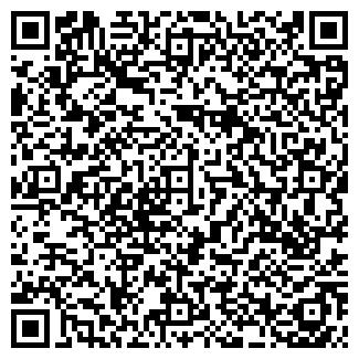 QR-код с контактной информацией организации РПК ВАГОН