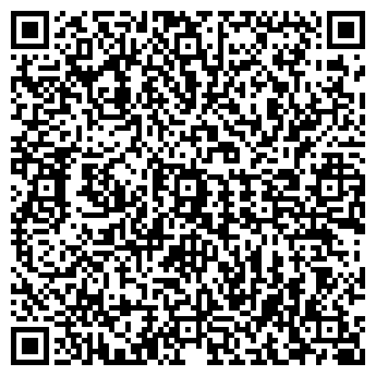 QR-код с контактной информацией организации Общество с ограниченной ответственностью ООО «РН-техно»