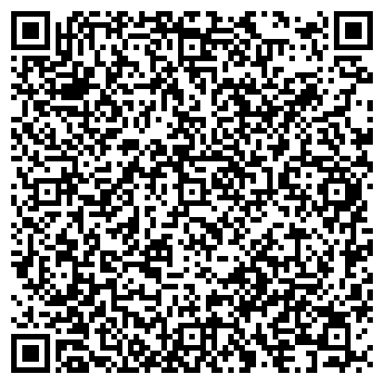 QR-код с контактной информацией организации ИП Андрюшко