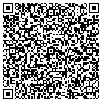 QR-код с контактной информацией организации ИП Гришель