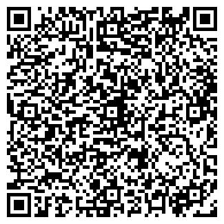 QR-код с контактной информацией организации xix