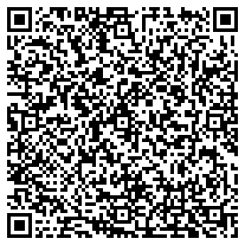 """QR-код с контактной информацией организации Частное предприятие TOO """"ENERGIA PLAST U.S."""""""
