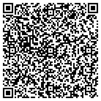 """QR-код с контактной информацией организации ИП """"DECOR OKON. KZ"""""""