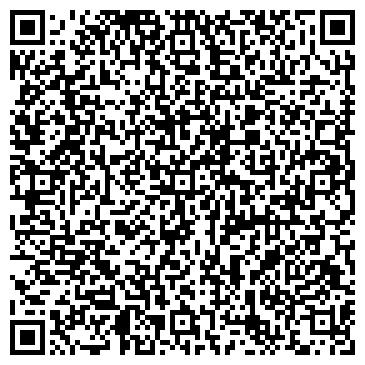 QR-код с контактной информацией организации Общество с ограниченной ответственностью ТОО ТОРЭКС-АСТАНА