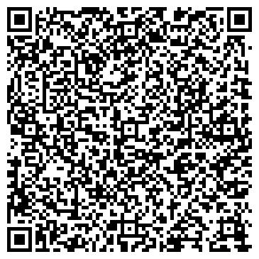 QR-код с контактной информацией организации Частное предприятие ТОО «BBS ENGINEERING CORPORATION»