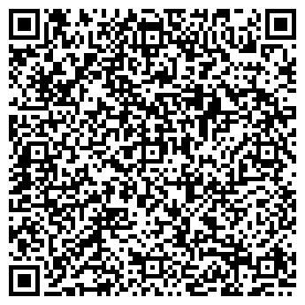 """QR-код с контактной информацией организации ТОО""""Комфортные Окна"""""""