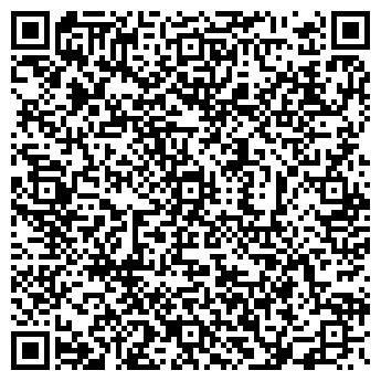 """QR-код с контактной информацией организации ТОО """"Master-hand"""""""