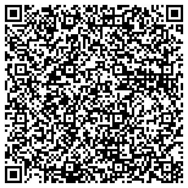 """QR-код с контактной информацией организации ТОО """"Строй-Пласт-Актау"""""""