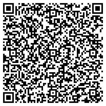 """QR-код с контактной информацией организации """"БекДосStroy"""""""