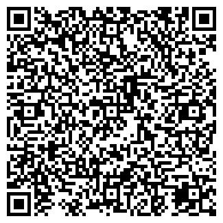 """QR-код с контактной информацией организации Частное предприятие """"Shahar-Plast"""""""