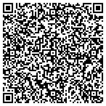 QR-код с контактной информацией организации Субъект предпринимательской деятельности ИП Адильбекова С.А.