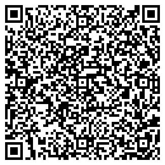 QR-код с контактной информацией организации Atlantida