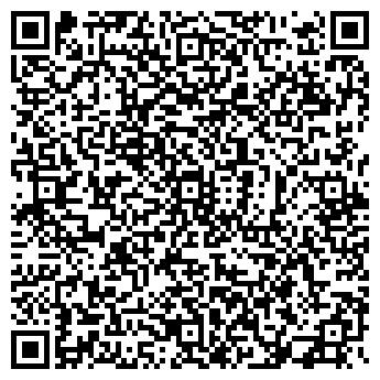 QR-код с контактной информацией организации ТОО «B-Fam Group»