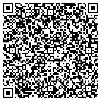 QR-код с контактной информацией организации ТОО «Марк»