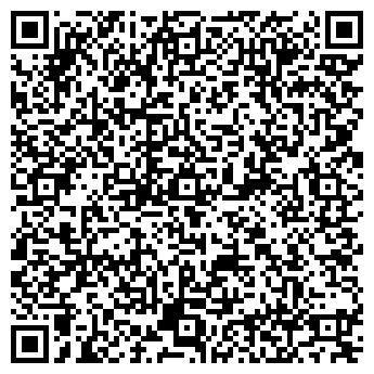 QR-код с контактной информацией организации Объединение СОЮЗ ПРОФИ KZ