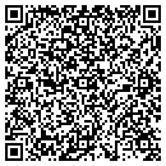 QR-код с контактной информацией организации Best Build