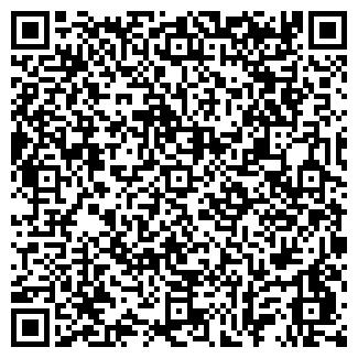 QR-код с контактной информацией организации Махаон