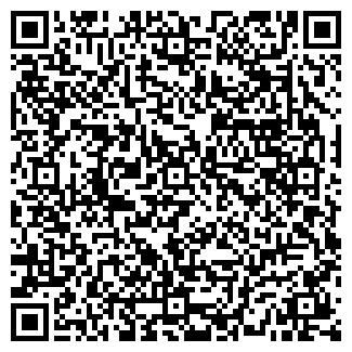 QR-код с контактной информацией организации Частное предприятие STELLA
