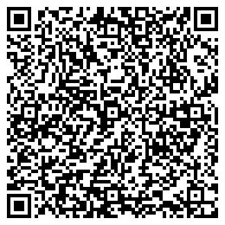 QR-код с контактной информацией организации АРСИНТЭК