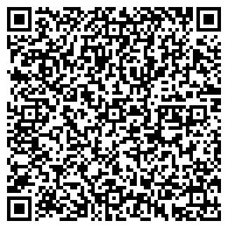 QR-код с контактной информацией организации ALMATY BALKON