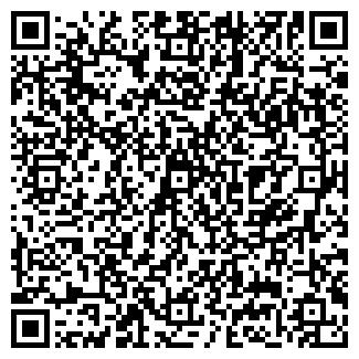 QR-код с контактной информацией организации ИП Аман