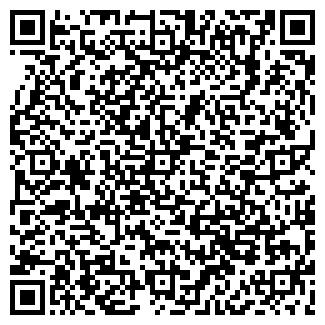 """QR-код с контактной информацией организации ТОО """"Куб-А"""""""